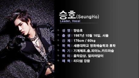 SeungHo Bio...... 1255411392_2