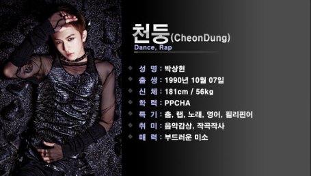 CheonDung Bio..... 1255411392_6