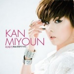 kan-mi-youn-feat-lee-joon-and-mir-going-crazy