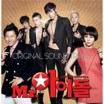 mr-idol-ost
