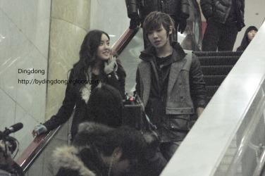 Qri ja tae Jun dating dating tyttö, joka on vauva
