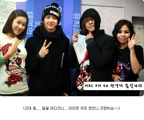 JoonDoong <3 Thunder&Joon 100126hyunyoungsradio04