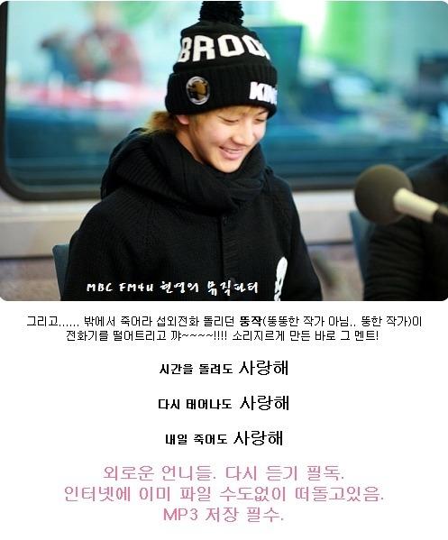 JoonDoong <3 Thunder&Joon 100126hyunyoungsradio06