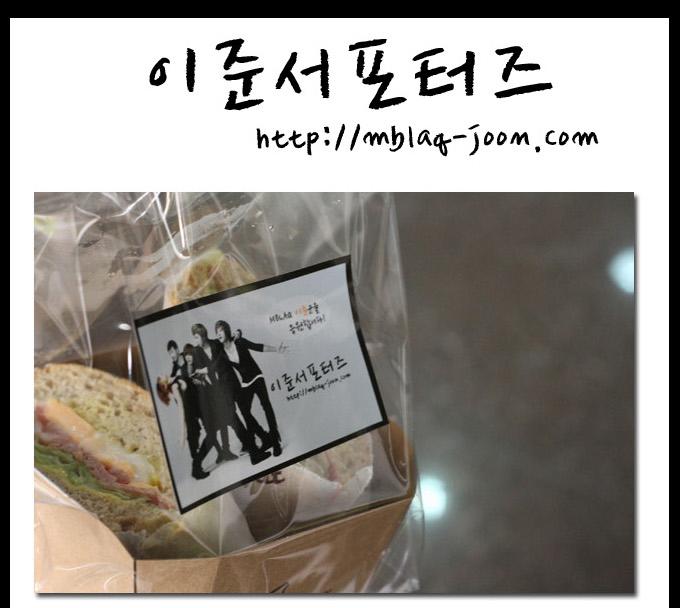[19.04.10] Cadeaux des A+ Coréennes donnée a Star King et SGB Leejoonfood