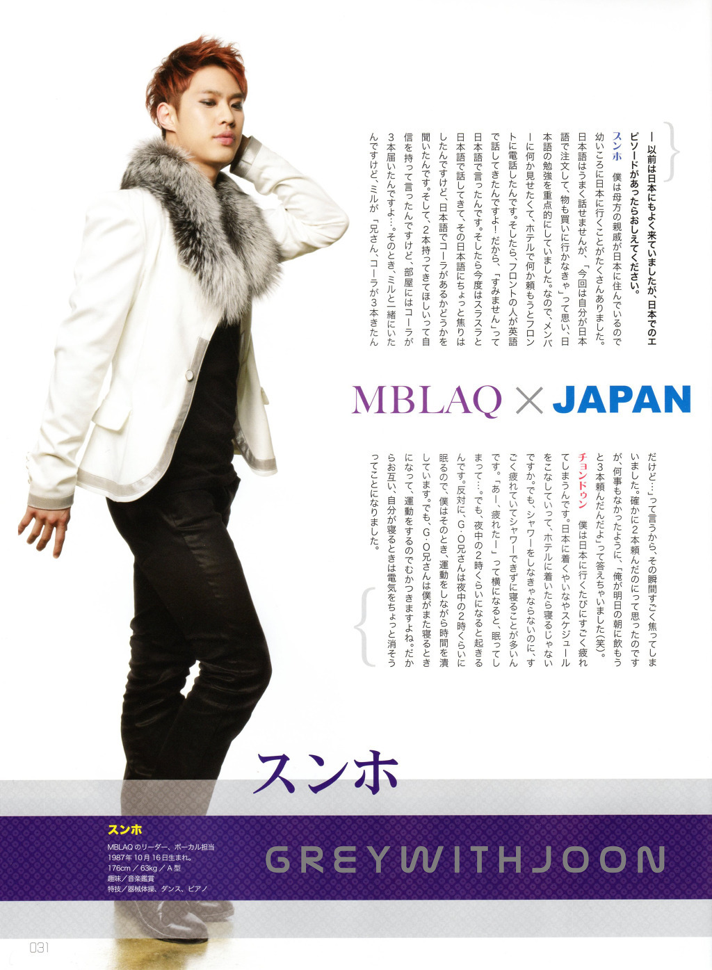 [01.03.11]MBLAQ @ CREA STAR Scan10