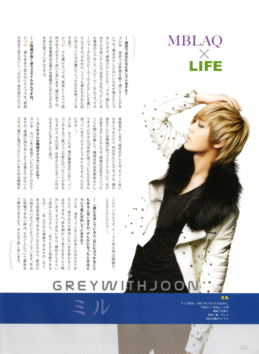 [01.03.11]MBLAQ @ CREA STAR Scan11
