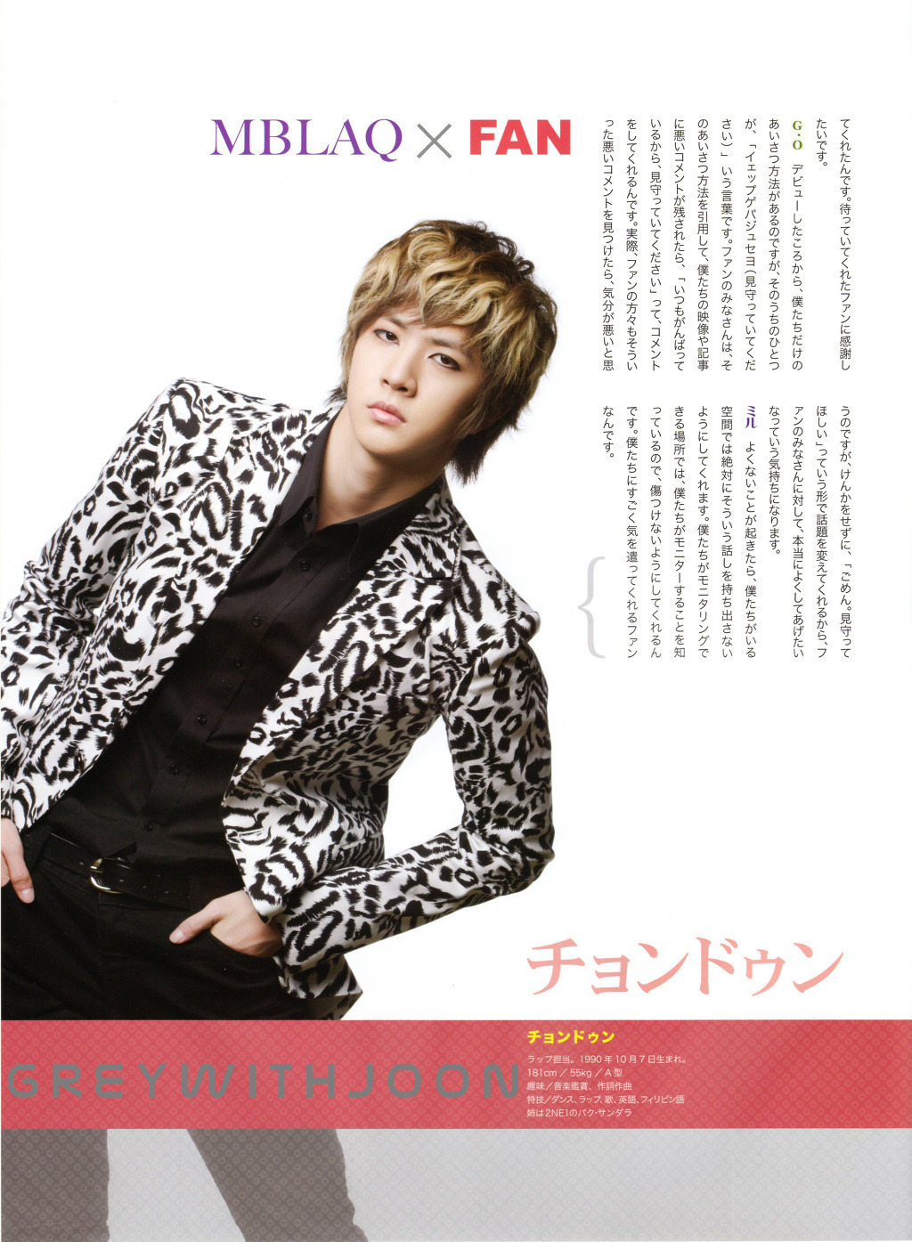 [01.03.11]MBLAQ @ CREA STAR Scan14