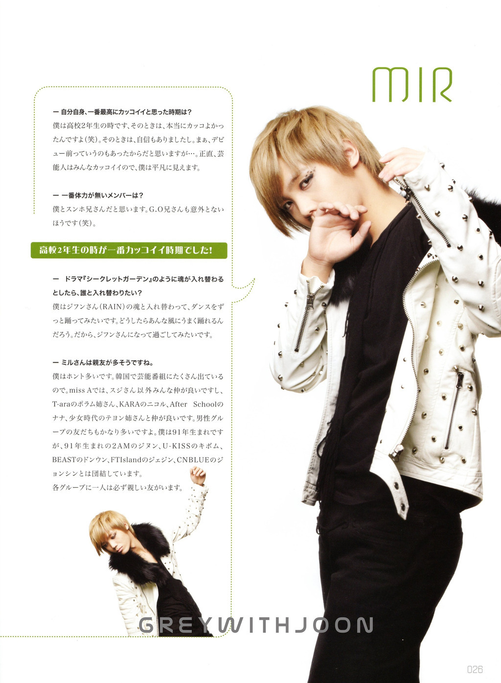 [01.03.11]MBLAQ @ CREA STAR Scan5