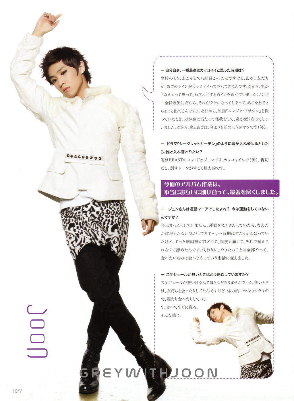 [01.03.11]MBLAQ @ CREA STAR Scan6