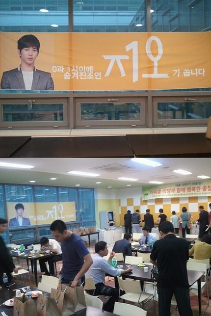 Les fans ont offert un repas pour les acteurs et staffs de Ghost R_430x0_20120612163516322